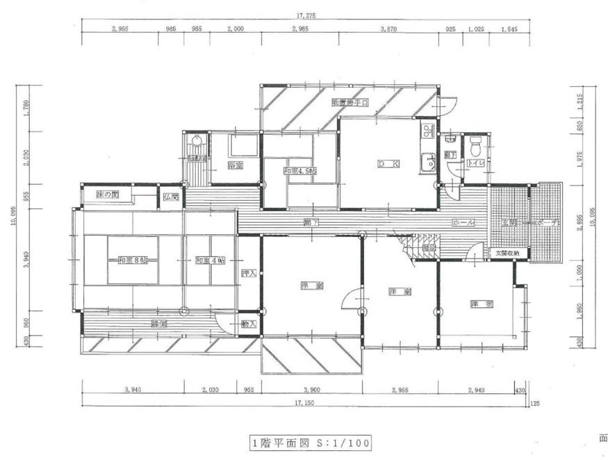 夢工房モデルハウス