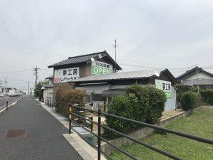 モデルハウス2号店 グランドオープン!!