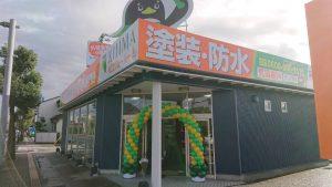 喜島塗装松江店 プレオープン