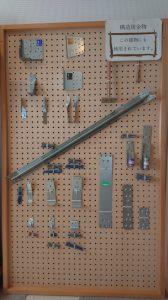 耐震金物の採用で耐震性能をアップさせます